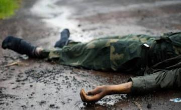 Kamango/Nord-Kivu : Un militaire tue sa femme et ses deux enfants avant de se suicider