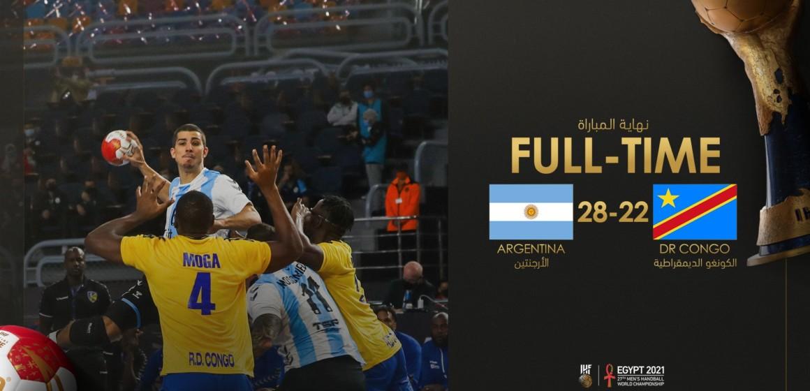 Handball-Mondial 2021: La RDC genou à terre face à l'Argentine